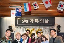 YG, 넷플릭스와 손잡는다…리얼 시트콤 YG전자 190개국 공개