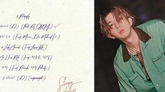 언터쳐블 슬리피, 3월 2일 발매 첫 미니앨범 트랙리스트 공개…대표 프로듀서 그레이