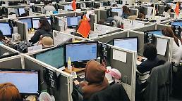 .韩一客服公司外国员工陷解雇危机 业界质疑政府签证制度滞后.