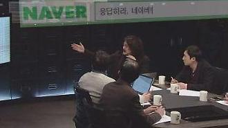 SBS 김어준의 블랙하우스 특별 게스트 노회찬, 네이버 댓글 정책에 '촌철살인' 입담