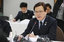 """최종구 위원장 """"사회취약계층 재기 지원""""…장기소액연체자 지원재단 출범"""