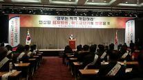 """""""최저임금 인상 반영해 납품단가 올려야"""""""