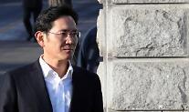 삼성전자 23일 이사회 개최…이재용 부회장 참석여부 관심