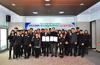 인천시설공단·청라국제도시문화예술원 업무협약(MOU) 체결