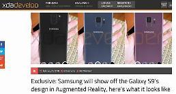 .三星电子拟用增强现实技术公开Galaxy S9.