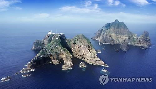 韩政府就日本办活动主张独岛主权表强烈抗议