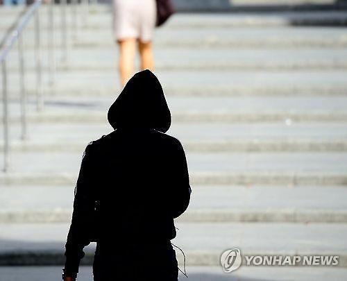 韩政府拟立法加大对跟踪骚扰约会暴力的处罚力度