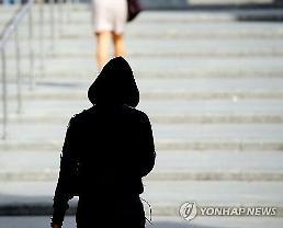 .韩政府拟立法加大对跟踪骚扰约会暴力的处罚力度.