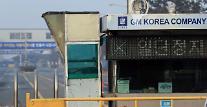 여야정치권, 한국GM 폐쇄에 동분서주…뾰족한 묘안은 실종
