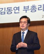 """김동연 부총리, """"GM사태에 대한 정상화 3대 원칙을 토대로 조속히 실사할 것"""""""