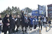행정수도완성개헌특위, 강릉찾아 행정수도 완성 홍보