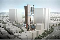 [서울시 임대주택] 역세권 청년주택 5년 간 8만가구 공급...올 하반기 강변역 청년주택 입주자 모집