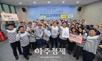 경북관광공사, 경북관광소식 전할 경북여행리포터와 경유기 모집