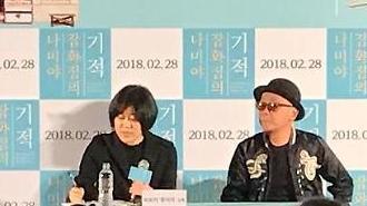 히로키 류이치 감독이 밝힌 나미야 잡화점의 기적 캐스팅 비하인드