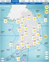 '날씨'아침까지 최고7㎝'눈ㆍ비'..낮 최고13도..미세먼지'나쁨' 가능성