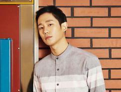 배우 정해인, '남사친 패션의 정석, 정해인 셔츠!'