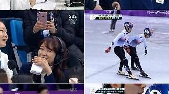 [평창동계올림픽] SBS 결과와 상관없이 선수들이 흘린 땀방울을 기억해달라 ···대표팀 향한 응원의 목소리