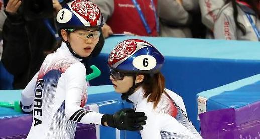 최민정·심석희 쇼트트랙 여자 1000m 상세한 충돌 과정