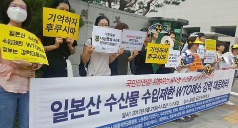 후쿠시마 수산물 수입금지 WTO분쟁서 한국 1심 패소