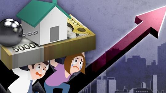 去年韩国家庭负债逾85万亿元 规模刷新历史纪录