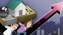 .去年韩国家庭负债逾85万亿元 规模刷新历史纪录.