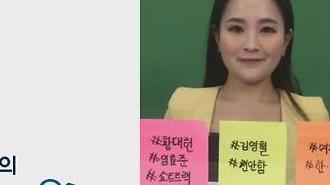[오소은의 LIVE] 북한 김영철 방남 논란...천안함 폭침 배후?