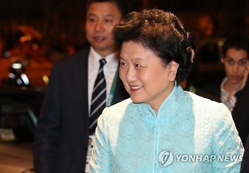 刘延东明日访韩 赴首尔大学与韩中学生交流