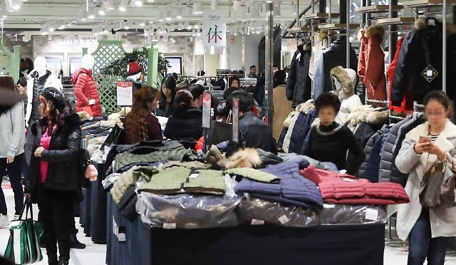 """韩家庭收入和分配改善 为政府""""收入主导型增长""""添动力"""