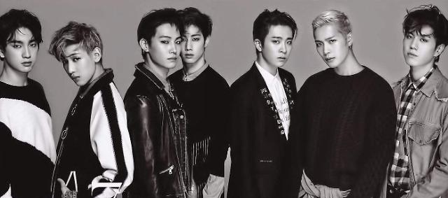 男团GOT7将于3月12日发布新专辑