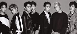 .男团GOT7将于3月12日发布新专辑.