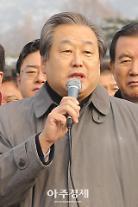 [포토] 김무성 전 대표, '북한 받아들이는 문재인 대통령, 자격이 없다'
