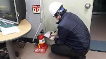 인천교통공사,화재 등 사고예방을 위해 '점검실명제' 도입