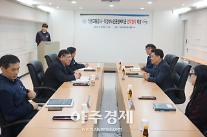 의정부노인종합복지관, 인천교통공사 업무협약 체결