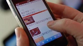 중국, 인터넷 유해 콘텐츠에 철퇴…인터넷 생방송 위주 집중 단속