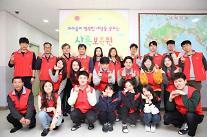 ABL생명, 상록보육원 청소 봉사활동