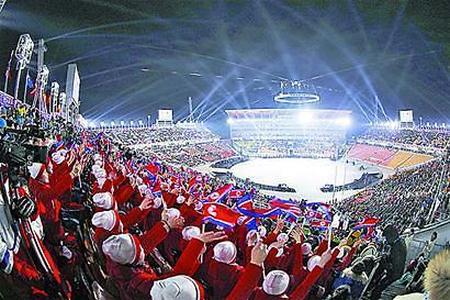 韩朝27日开会讨论朝参加冬残奥会事宜