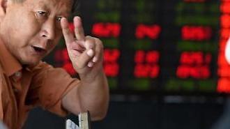 [중국증시 마감] 반등 탄력붙나, 연휴 후 2거래일 연속 상승...상하이 0.63%↑