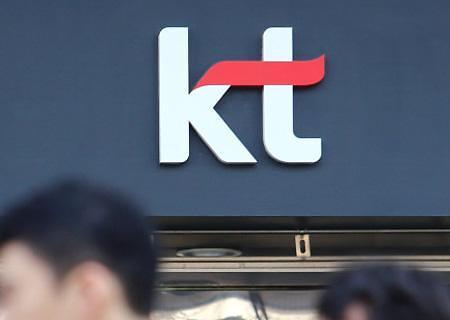 KT, 글로벌 통신사들과 전용 블록체인 구축