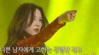 불후 허영지, 김현정 멍으로 섹시미 발산
