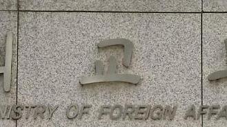 외교부 美독자제재 대상 추가, 북핵 평화·외교적 해결 의지 재확인
