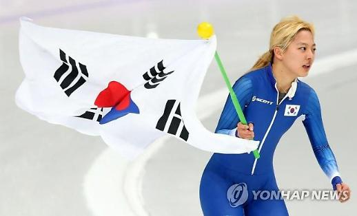 [평창] 김보름, '팀추월 논란' 딛고 매스스타트 올림픽 첫 '은메달'