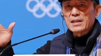 """张艺谋:闭幕式""""北京8分钟""""融合AI技术"""