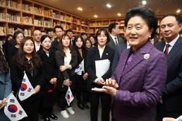 .中国国务院副总理刘延东到访首尔大学.