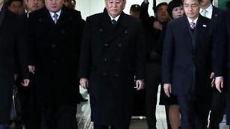 北김영철 굳은 얼굴로 방남… 2박3일 일정 돌입