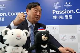 [OLY] Top organizer expects no deficit in Winter Olympics: Yonhap