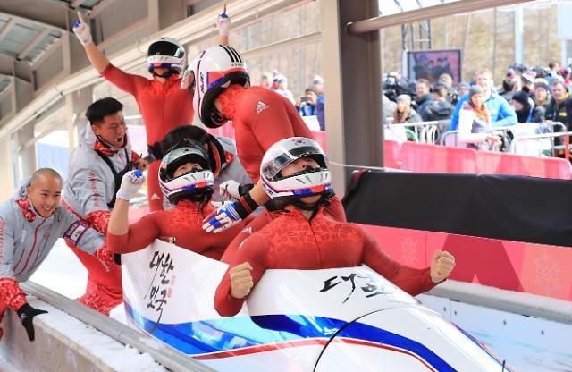 冬奥雪车男子四人座 韩国夺得银牌
