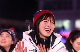 [포토] 잇몸 만개 김아랑, 후회없는 올림픽