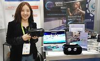 """마블러스 임세라 대표 """"VR 영어학습으로 시공간 제한 없애...교육격차 해소 미션"""""""