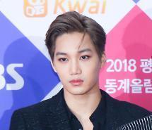 엑소 카이, 우리가 만난 기적 합류 확정…메신저 아토로 변신 극 활력 기대