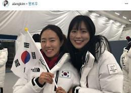 굿바이 평창 김아랑, 생일 맞은 이상화와 인증샷 저 때나 지금이나 변함없이:)